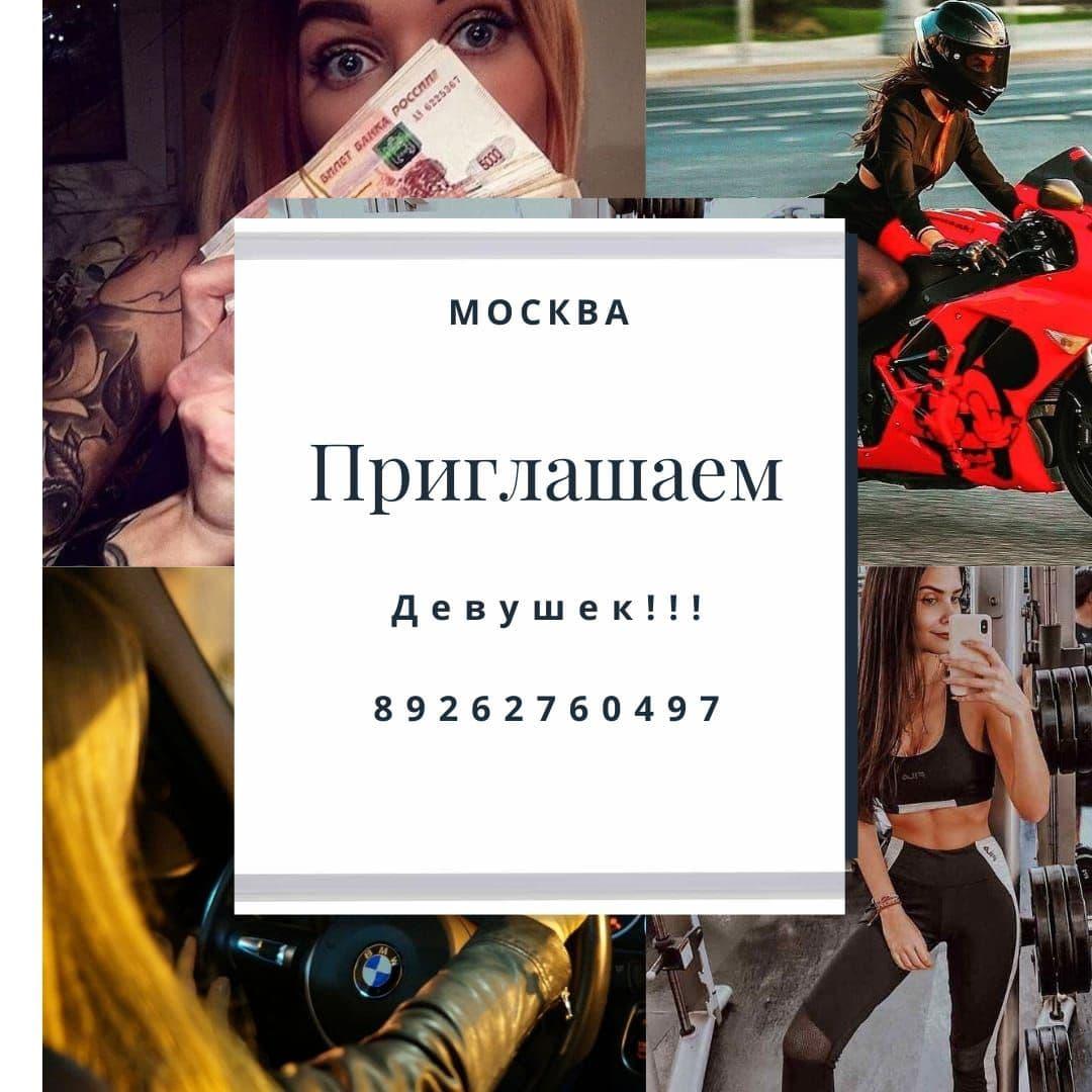 Работа для удовлетворения девушек language exchange club киев